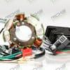 New Honda Charging Kit 99_601